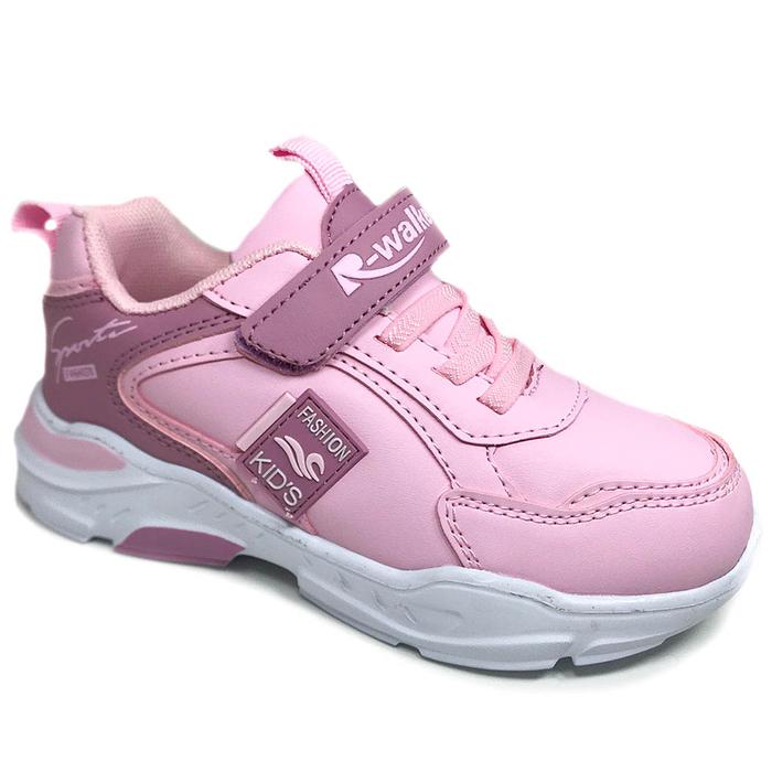 ДЕТСКИ МАРАТОНКИ 9085 Pink