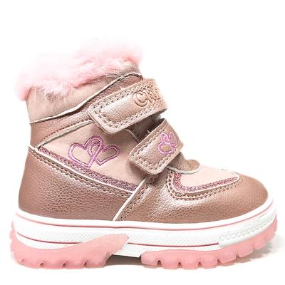 ДЕТСКИ БОТИ Н-230 Pink