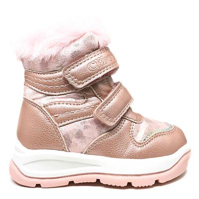 ДЕТСКИ БОТИ Н-219 Pink