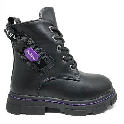 ДЕТСКИ БОТИ P-683 Black/Purple